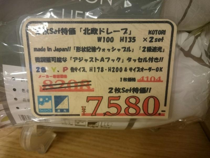 wpid-wp-1448694958858.jpeg