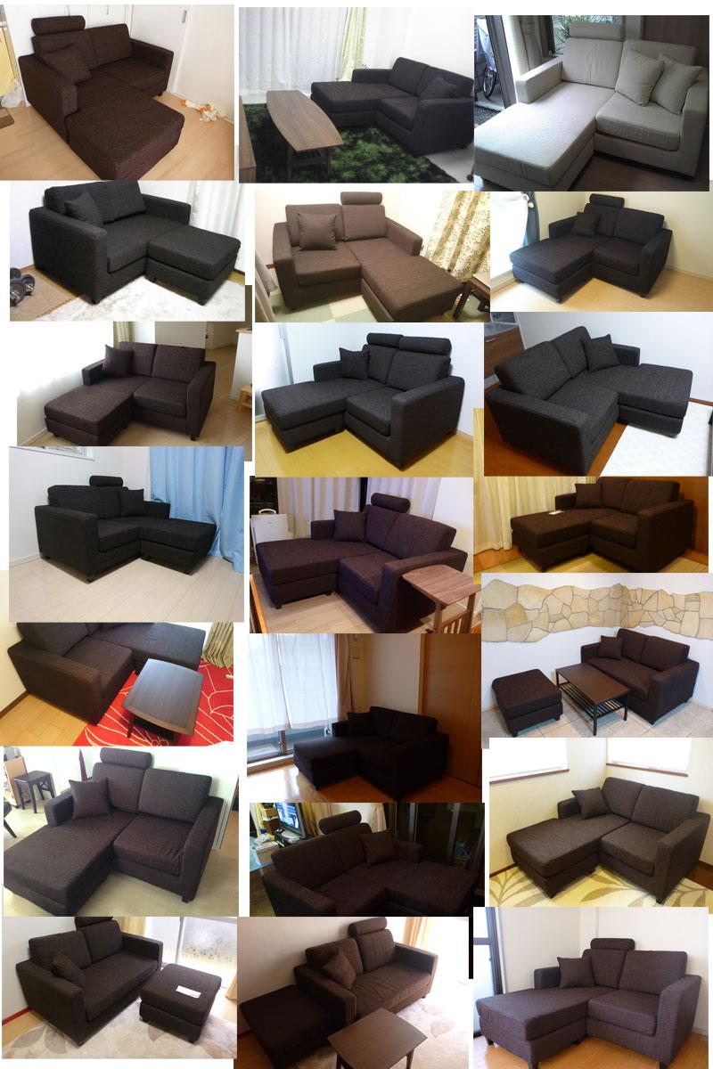 家具のウスイオリジナル2人がけシェーズロングソファ納品事例写真集
